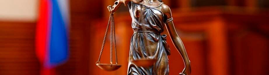 Наказание за заведомо ложный донос по статье 306 УК РФ