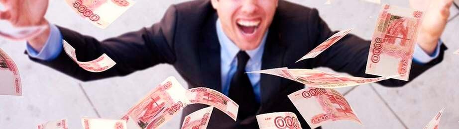 разделе выигрыш в лотерею ндфл ставка практике это часто