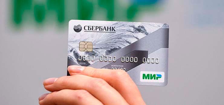 Как получить деньги если потерял карту сбербанка получить кредитную карту почтой без визита в банк