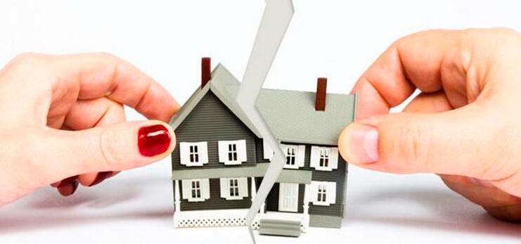 Дом взятый в ипотеку делится при разводе