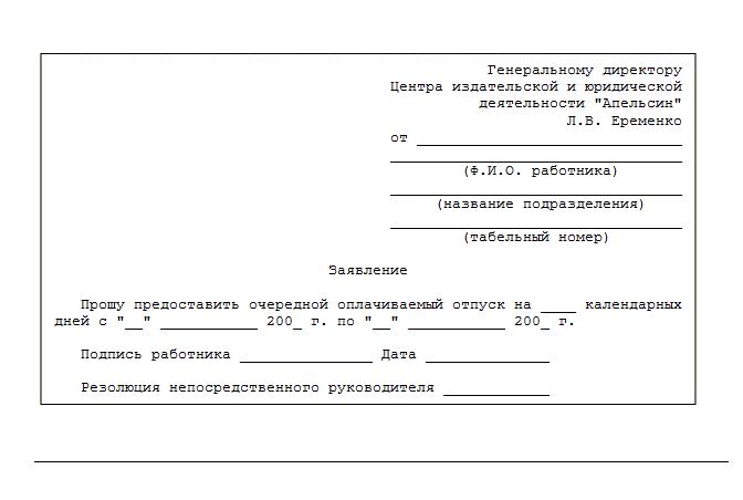 Вызов на сессию Румянцево автоматический анализатор газов крови, электролитов, гематокрита и глюкозы abl-80
